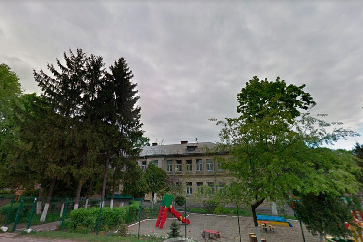Детский сад №79
